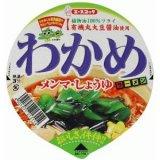 わかめラーメン in  by tsumagarim
