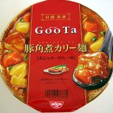 Goota in  by ryu1