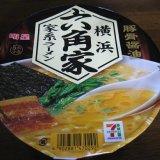 六角家 in  by ryu1