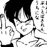 調子に乗ったヤムチャ in  by kensuu