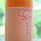 鶴梅完熟にごり in 好きな梅酒 by fkoji