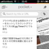 Pocket in  by ryu1