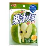 果汁グミ 青りんご in 好きなグミ by kiria25