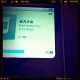 全力少女 in 好きなももクロの曲 by mashikeso