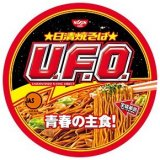 UFO in  by yamaji