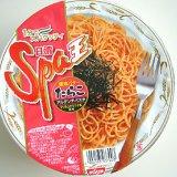 スパ王 たらこ in 好きなカップ麺 by megu