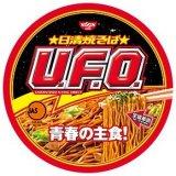 U.F.O. in 好きなカップ麺 by toyo