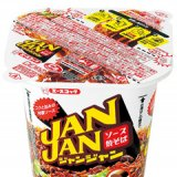 JANJAN ソース焼そば in 好きなカップ麺 by toyo