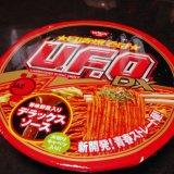UFO in 好きなインスタントラーメン by KimiDora