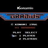 グラディウス in  by KimiDora