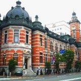 横浜 in  by memokami