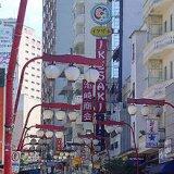BRASIL Sao paulo Liberdade in 好きな旅行先 by 20110901_td