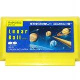 ルナーボール in 好きなファミコンソフト by jt_lab