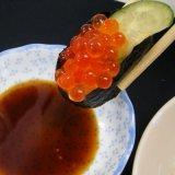いくら in 好きな寿司ネタ by shiinaneko