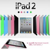 iPad2 in  by hisa164