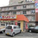 はかたや 百年橋店 in  by hisa164