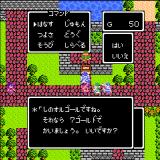 ドラゴンクエストⅢ in 好きなファミコンソフト by hisa164