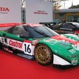 Honda NSX GT in 好きなレーシングカー by RacingSpirits
