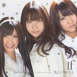 倉持明日香ちゃん in 好きなAKB48 by koki_the_funky