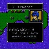 ファイアーエムブレム外伝 in 好きなファミコンソフト by engawa_01