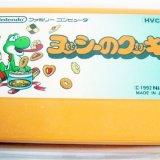 ヨッシーのクッキー in 好きなファミコンソフト by kayakugohan