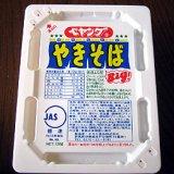 ペヤング焼きそば in 好きなカップ麺 by nayutanized