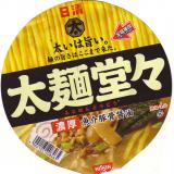 太麺堂々 in 好きなカップ麺 by nayutanized