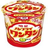 スープワンタン in 好きなカップ麺 by urotan_k