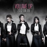 4Minute in 好きなアーティスト by DeliineInc