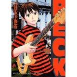 BECK in 好きな漫画 by hirokanna