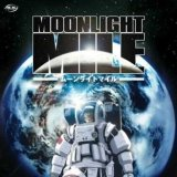 MOONLIGHT MILE in 好きな漫画 by shozoxxx