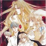ヒトミと銀のバラ騎士団 in  by kouko_takaya