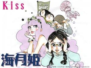海月姫 in 好きな漫画BEST5 by DeliineInc