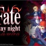 Fate/stay night in  by kouki5_mugyu