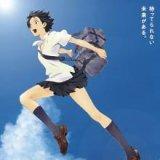 細田版 時をかける少女 in  by K_akiya