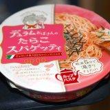 デュラムおばさんのたらこスパゲッティ in 好きなカップ麺 by 910kabotann