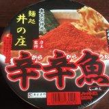 麺処井の庄監修 辛辛魚らーめん in 好きなカップ麺 by 910kabotann