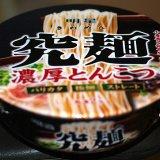 明星 究麺 濃厚とんこつ in 好きなカップ麺 by 910kabotann