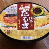 地域の名店シリーズ 博多だるま in 好きなカップ麺 by 910kabotann