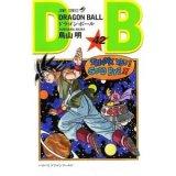 DRAGON BALL in 好きなジャンプコミックス by kouki5_mugyu