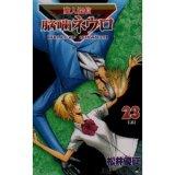 魔人探偵脳噛ネウロ in 好きなジャンプコミックス by kouki5_mugyu