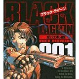 ブラックラグーン in 好きな漫画 by RIN041