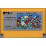 スーパーマリオブラザーズ in 好きなファミコンソフト by jimunopedy