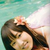 譜久村聖 in  by traumaticgirl