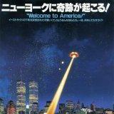 ニューヨーク東8番街の奇跡 in 好きな映画 by hiyosuke