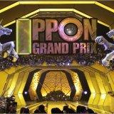 IPPONグランプリ in  by memokami