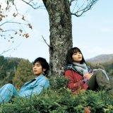 天国はまだ遠く in 好きな映画 by kaori820