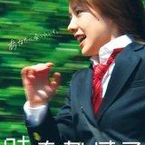 時をかける少女 in 好きな映画 by sutoro_kun_030