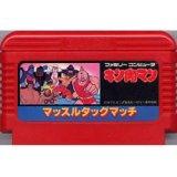 キン肉マン マッスルタッグマッチ in 好きなファミコンソフト by okuyami524