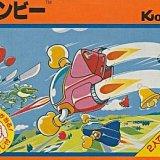 ツインビー in 好きなファミコンソフト by okuyami524